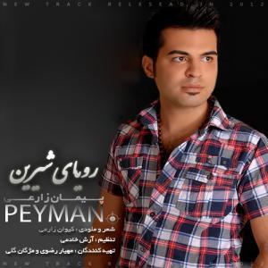 Peyman – Royaye Shirin