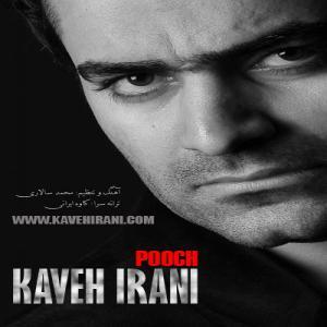 Kaveh Irani – Pooch