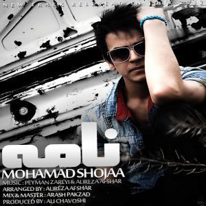 Mohammad Shojaa – Name