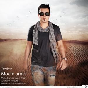 Moein Amiri – Tazahor
