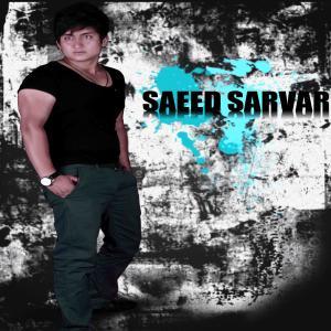 Saeed Sarvar – Name
