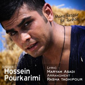 Hossein Pourkarimi – Man o Bespar Be Tanhaei