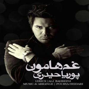 Pourya Heydari – Ghame Hamoon