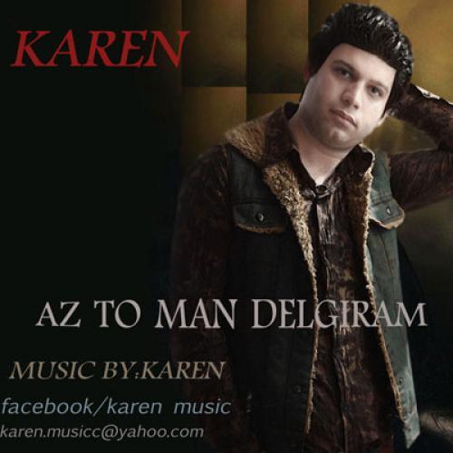 Karen Mehrsai – Az To Man Delgiram