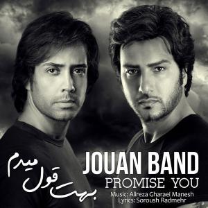 Jouan Band – Behet Ghol Midam