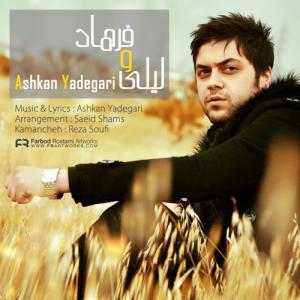Ashkan Yadegari – Leili & Farhad