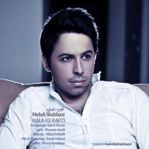 Mehdi Shahbazi – Hala K Rafti