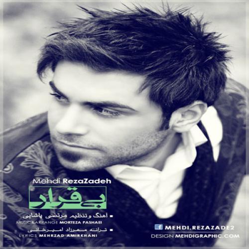 Mehdi Reza Zadeh – Bi Gharar