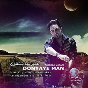 Alireza Jafari – Donyaye Man