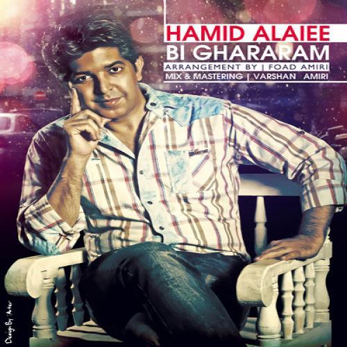 Hamid Alaie – Bi Ghararam
