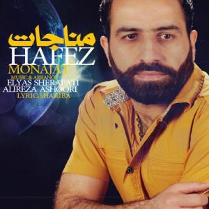 Hafez – Monajat