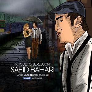 Saeid Bahari – Khodeto Beresoon