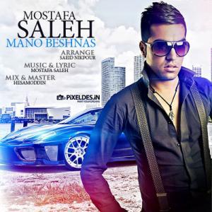Mostafa Saleh – Mano Beshnas