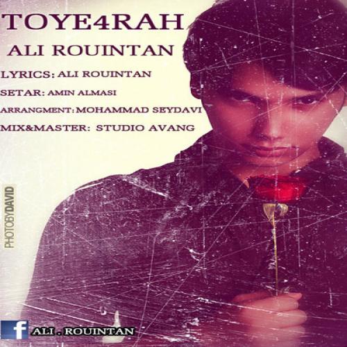 Ali Rouintan – Toye 4 Rah