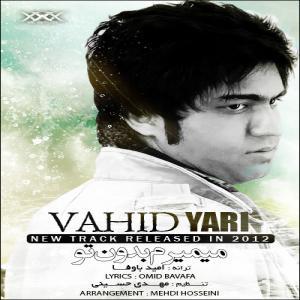 Vahid Yari – Mimiram Bedoone To