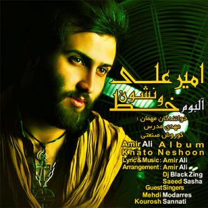 دانلود آلبوم امیر علی