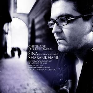 Sina Shabankhani – Cheghadr Doostet Daram