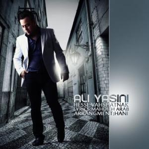 Ali Yasinii – Hesse Vahshatnak