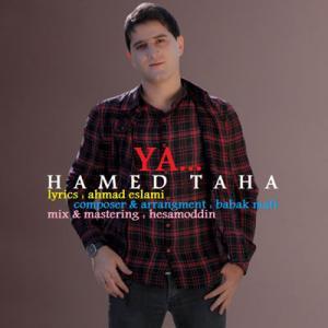 Hamed Taha – Ya