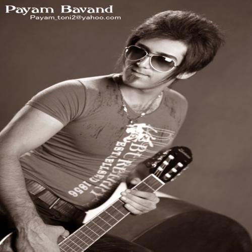 Payam Bavand – Asheghe Oun Negatam