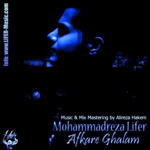 Mohammadreza Lifer – Afkar Ghalam
