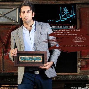 Masoud Moradi – Ba Ejazeye Khoda