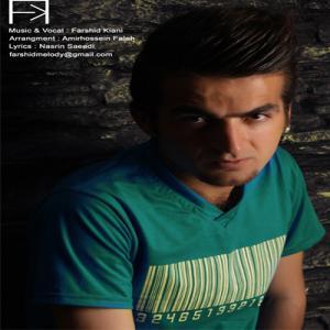 Farshid Kiani – Shahre Del Sard