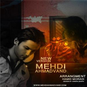 Mehdi Ahmadvand – Kheili Doost Daram Yerooz