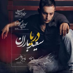 Saeed Baran – Darya