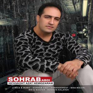 Sohrab Abdi – Hichvaght Azat Nemigzaram