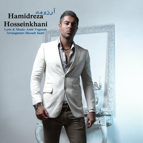 Hamid Reza Hosseinkhani – Arezoome