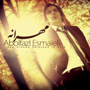 Abolfazl Esmaeili – Mehraneh