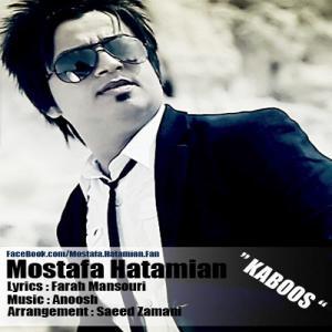Mostafa Hatamian – Kaboos