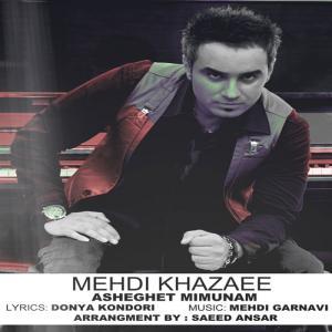 Mehdi Khazaee – Asheghet Mimunam