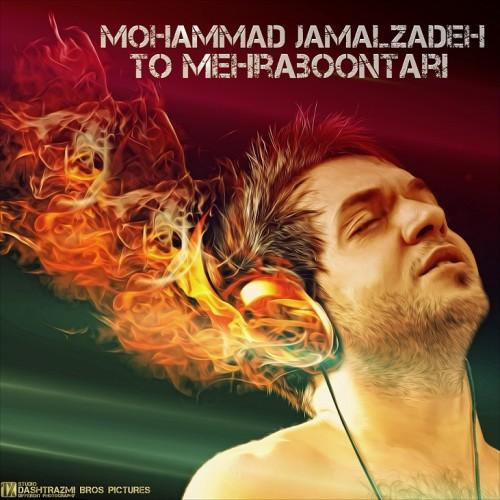 Mohammad Jamal Zadeh – To Mehraboontari