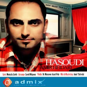 Amir Arad – Hasoudi