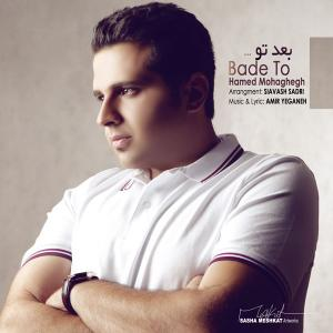 Hamed Mohaghegh – Bade To