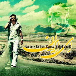 Vahid Shad – Banan – Ey Iran Remix