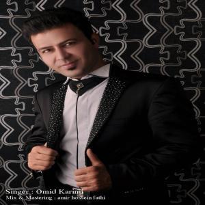 Omid Karimi – Aroose Ziba
