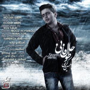 Hossein Karimi – Hale Toofani