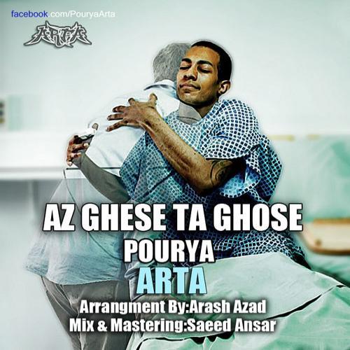 Pourya Arta – Az Ghese Ta Ghose