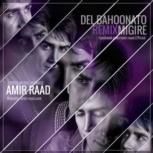 Amir Raad – Del Bahoonato Migire | Remix