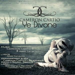 Cameron Cartio – Ye Divoone
