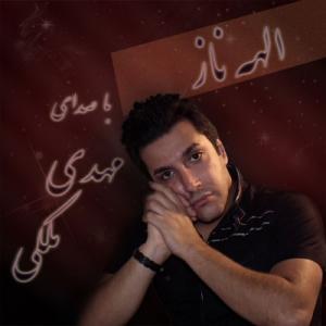 Mehdi Maleki – Elahe Naz