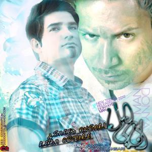 Reza Osture – Donyaye Man (Ft Saeed Ansari)