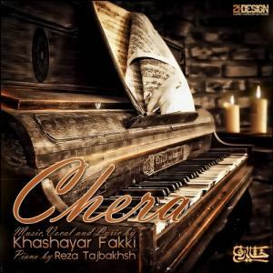 Khashayar Fakki – Chera