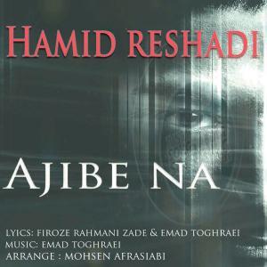 Hamid Reshadi – Ajibe Na