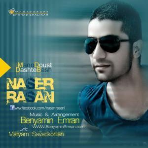 Naser Rasan – Mano Doust Dashte Bash