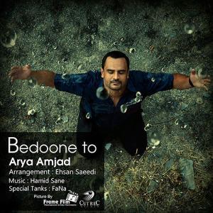 Arya Amjad – Bedune To