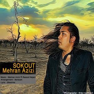 Mehran Azizi – Sokout